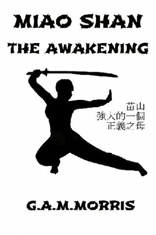Miao-Shan: The Awakening